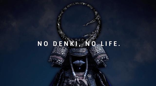 NO DENKI, NO LIFE